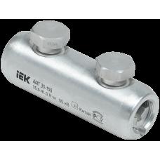 Алюминиевая механическая гильза со срывными болтами АМГ 35-150 до 35 кВ