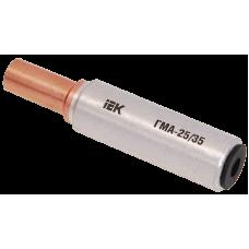 Гильза ГМА-120/150 медно-алюминиевая соединительная