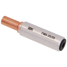 Гильза ГМА-150/185 медно-алюминиевая соединительная