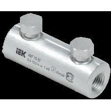 Алюминиевая механическая гильза со срывными болтами АМГ 10-35 до 1 кВ