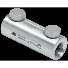 Алюминиевая механическая гильза со срывными болтами АМГ 120-185 до 1 кВ