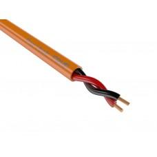 КСРПнг(А)-FRHF 1х2х0,80 мм (0,5 мм.кв.) - кабель огнестойкий безгалогенный для ОПС, СОУЭ