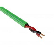 КСРВнг(А)-FRLSLTx 1х2х0,80 мм (0,5 мм.кв.) - кабель огнестойкий низкотоксичный для ОПС, СОУЭ