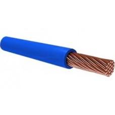Провод ПВ-3 0,5 синий